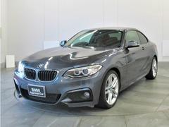BMW 2シリーズクーペ の中古車 220i Mスポーツ 茨城県水戸市 144.0万円