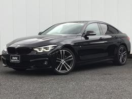 BMW 4シリーズグランクーペ 420i Mスポーツ ACC ドライブA コンフォートA 禁煙車