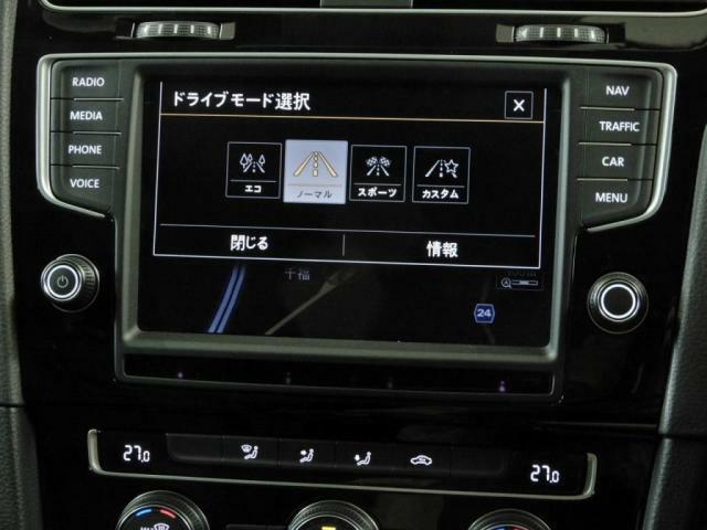 ドライブモード選択画面