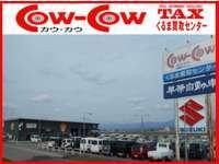 (有)華栄自動車 COW-COW 大曲店