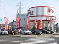 M.F.ノースジャパン スーパーアップル弘前店