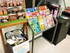 お待ちの間は雑誌がございますので、ご自由にお読み下さい。お子様もご一緒にお越し下さい。
