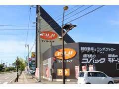 上田、佐久等東信地域を中心に30年を越える信頼と実績の会社。