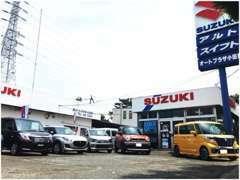 店舗は小田原巡礼街道沿いにございます。クルマのお困りごとやご相談ごとございましたら、是非お気軽にお立ち寄りください!