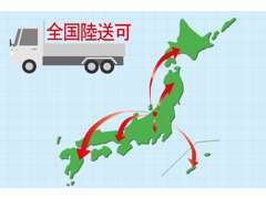 【業販歓迎!全国陸送対応!】御社の第2展示場としてご利用ください!北海道から沖縄まで、日本全国どこでも陸送します。!
