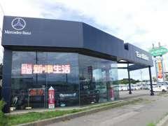 ヤナセ販売協力店ですので、、輸入車整備のエキスパートです。ヤナセ販売協力店ならではの信頼と実績で安心をお約束します。