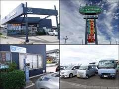 電気自動車充電スタンドを完備。EV関連事業では、第四銀行出来島支店の充電スタンド設置のお手伝いをさせて頂きました。