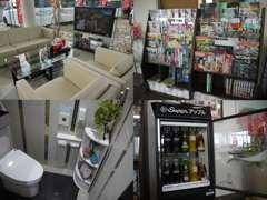 広々としたショールーム!雑誌やフリードリンクもご用意しております。