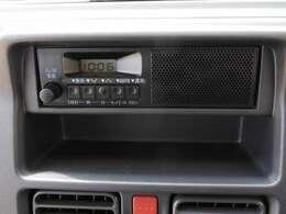 純正AM・FMラジオが装着されています。