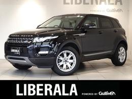 ランドローバー レンジローバーイヴォーク ピュア 4WD Technology/Luxury-PKGパノラマRベージュ革
