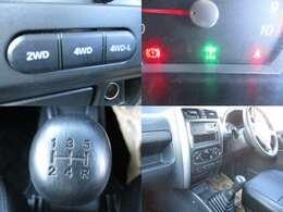 2WDから4WD切り替え可能 MT5速