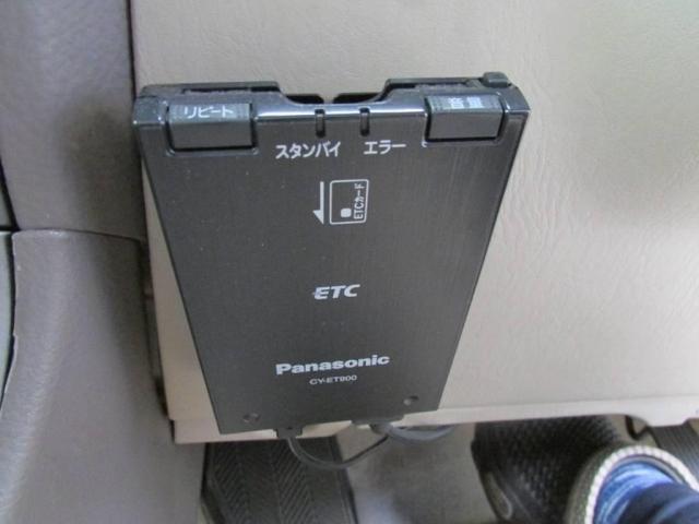 ETCも装備!