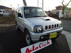 スズキ ジムニー の中古車 660 XG 4WD 埼玉県桶川市 0.9万円