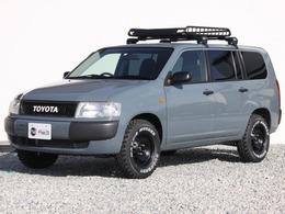 トヨタ プロボックスバン 1.3 DXコンフォートパッケージ リフトアップ・ルーフキャリア・アウトドア