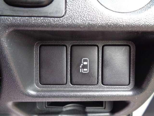 便利なパワースライドドア!4型ハイエース・ワゴンGL 4WD!6AT!レンタカー会社所有法人1オーナー!走行5.9万キロ!車両状態良好でおすすめの1台!是非お問い合せご来店下さい!
