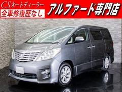 トヨタ アルファード の中古車 2.4 240S プライムセレクションII 埼玉県さいたま市岩槻区 87.0万円