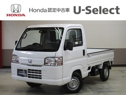 ホンダ アクティトラック 660 SDX 4WD CDプレイヤー ワンオーナー
