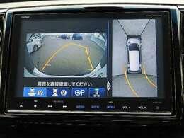 車の全周を捉え表示しますので見通しが悪い場所でも安心です