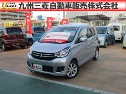 三菱 eKワゴン 660 G セーフティ パッケージ 社外ナビ・バックカメラ・認定保証3年付