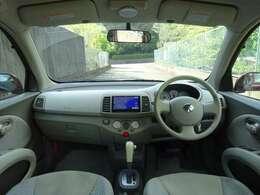 Bluetooth対応フルセグSDナビ!!走行中のTV/DVDも可能です!