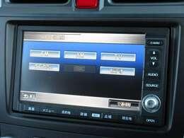 ナビゲーションはホンダ純正HDDナビが装着されております。AM、FM、CD、DVD再生、音楽録音再生、フルセグTVがご使用いただけます。初めて訪れた場所でも道に迷わず安心ですね!