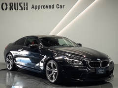 BMW M6 の中古車 4.4 大阪府豊中市 628.9万円