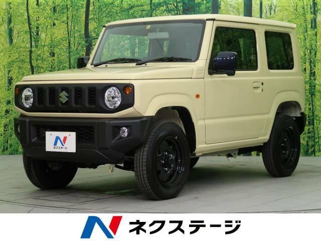660 XL 4WD