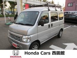 ホンダ アクティバン 660 PRO-A 4WD 4WD 2シーター キーレス エアコン付