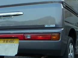 最大積載量200kg 定員2名 4ナンバー登録車 事業用ナンバー登録可能です。