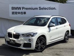 BMW X1 xドライブ 20i Mスポーツ 4WD 純正OP19AWバックカメラLEDヘッドライト4WD