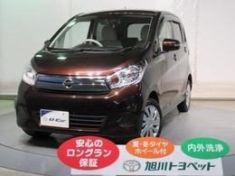 日産 デイズ 660 X 4WD CDオーディオ・シートヒーター装備付き!