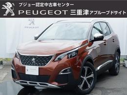 プジョー 3008 GT ブルーHDi 認定中古車 ワンオ-ナ- ディ-ゼル 8AT
