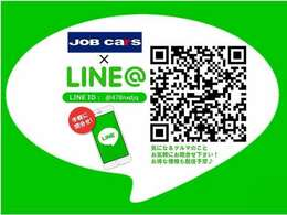 【LINE IDはこちら→@478nxdjq】★LINEで簡単にお問合せ★ご質問・お問い合わせ等LINEからでも受付けております!遠方のお客様や、ご来店が難しいお客様などなどお気軽にお問合せ下さい♪