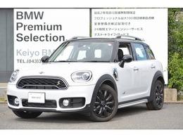 ミニ ミニクロスオーバー クーパー S E オール4 4WD デモカー 黒レザー 電動シート ACC