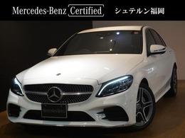 メルセデス・ベンツ Cクラス C200 アバンギャルド AMGライン 登録未使用車  メルセデスケア(保証)継承