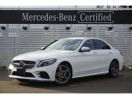 メルセデス・ベンツ Cクラス C200 アバンギャルド AMGライン 登録済未使用車 メルセデスケア付保証付