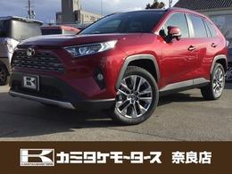 トヨタ RAV4 2.0 G Zパッケージ 4WD SUV・シートヒーター・電動リアゲート