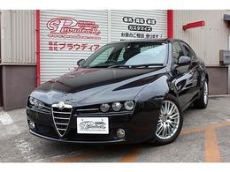アルファ ロメオ アルファ159 1750TBI 新車並行 1750ターボ 右6速 タイベル交換済