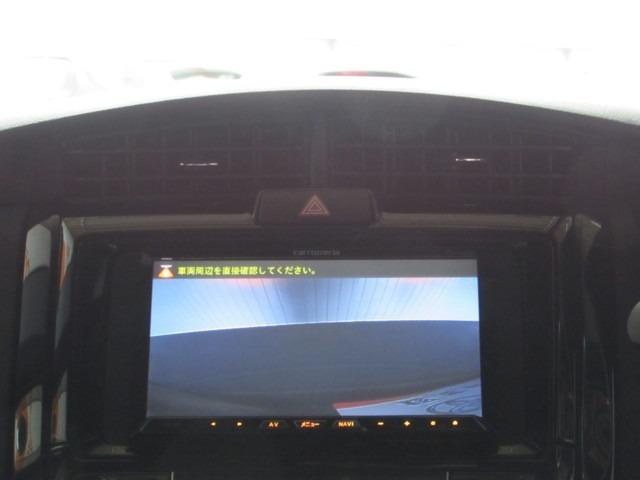 見えにくく確認しづらい後ろを映してくれます。バック駐車時の強い味方 バックモニター付き。
