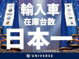 『大阪初の大型店舗UNIVERSE堺がGRAND OPEN!東証一部上場のネクステージがプロデュースする輸入車専門店、UNIVERSEが大阪に初上陸!新たな挑戦に挑みます!是非、ご期待下さい!!』
