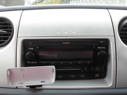 第三者機関による日本自動車鑑定協会(JAAA)が、すべての当店販売車両を鑑定し鑑定書を一台一台に発行していただいております。鑑定書の他に車両コンディションノートも付いているので、一目で状態が解ります。