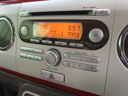 ●CDオーディオ装備車!!お好きな音楽を聞きながら快適なドライブが楽しめます!各種ナビの取付も可能ですので、お客様のこだわりをお聞かせ下さい☆お値打ち価格で好評販売中