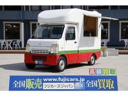 マツダ スクラムトラック 660 KC スペシャル 3方開 移動販売車 キッチンカー FRPシェル