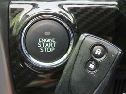 ●スマートキー&プッシュスタート『鍵を挿さずにポケットに入れたまま鍵の開閉、エンジンの始動まで行えます。』