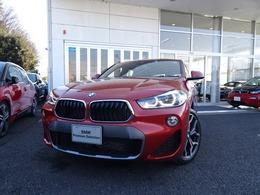 BMW X2 sドライブ18i MスポーツX DCT ハイラインP アドバンスドセーフティーP