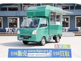 スズキ キャリイ 660 KCエアコン・パワステ 3方開 移動販売車 キッチンカー 3層シンク