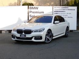 BMW 7シリーズ 740i Mスポーツ レーザーライト リモートパーキング