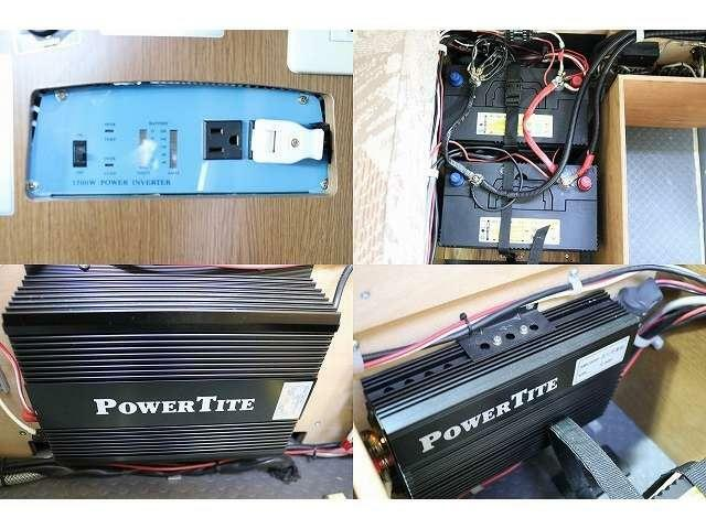 1500Wインバーター 外部充電器付き。家庭用電化製品も使うことが可能になります。