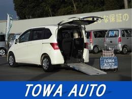 ホンダ フリード 1.5 X 車いす仕様車 2列シートタイプ スロープタイプ 片側電動スライドドア