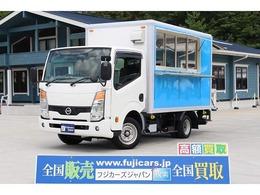 日産 アトラス 1 移動販売車 キッチンカー 新規架装車